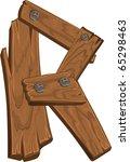 Wooden Alphabet   Letter R On...
