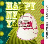 Urban New Year banner with santa claus. Vector illustration. - stock vector