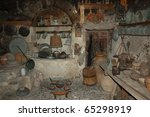 Old Traditional Kitchen In...