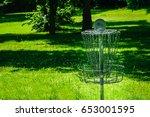 metal golf basket in the grass... | Shutterstock . vector #653001595