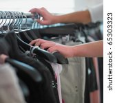 close up of woman shopping | Shutterstock . vector #65303323