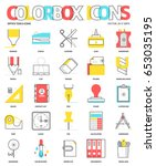 color box icons  office tools... | Shutterstock .eps vector #653035195