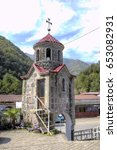 Small photo of Church of St. George in the village of Zvara on the Adzharis-Tskali River in the mountainous Adzharia. Georgia.