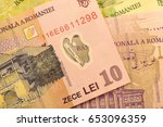close up romanian currency note ... | Shutterstock . vector #653096359