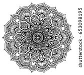 mandalas for coloring book.... | Shutterstock .eps vector #653098195