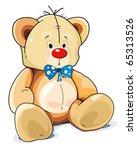 Sitting Teddy Bear Toy With...