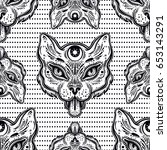 hand draw seamless pattern of a ... | Shutterstock .eps vector #653143291