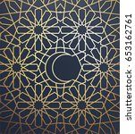 islamic arabic background. gold ... | Shutterstock .eps vector #653162761