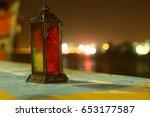 ramadan lantern with dubai city ... | Shutterstock . vector #653177587