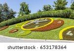 geneva  switzerland   july 20 ... | Shutterstock . vector #653178364
