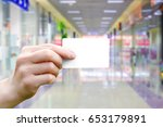 payment card in hand on the... | Shutterstock . vector #653179891