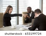 angry female furious boss... | Shutterstock . vector #653199724