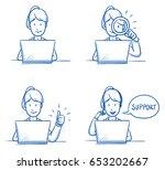 modern business woman looking...   Shutterstock .eps vector #653202667