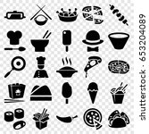 cuisine icons set. set of 25... | Shutterstock .eps vector #653204089