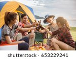 group of friends asian camp... | Shutterstock . vector #653229241