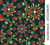 vector seamless texture.... | Shutterstock .eps vector #653238694