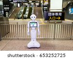 Small photo of Kanazawa, Japan - May 12, 2017 : Softbank's Pepper Robot at Kanazawa JR Station. It is a humanoid robot named Pepper, which is claimed can identify human emotions and respond to them.