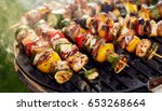 grilled skewers on a grilled... | Shutterstock . vector #653268664