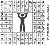 Human With Dumbbells Icon....