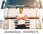 portrait of young muscular man... | Shutterstock . vector #653296171