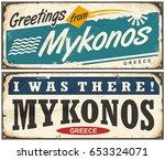 greetings from mykonos greece... | Shutterstock .eps vector #653324071