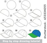 kid game to develop drawing... | Shutterstock .eps vector #653334055