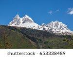 peak of mount ushba in caucasus ... | Shutterstock . vector #653338489