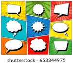 Colorful comic book background with blank white speech bubbles of different shapes in pop-art style. Rays, radial, halftone, dotted effects. Vector illustration | Shutterstock vector #653344975