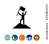 achievement of man on mountain... | Shutterstock .eps vector #653383414