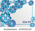feast of breaking the fast eid... | Shutterstock .eps vector #653423119