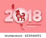 chinese new year festive vector ... | Shutterstock .eps vector #653446051
