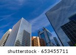 group of towering office towers ... | Shutterstock . vector #653455711