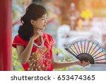 portrait of asian at...   Shutterstock . vector #653474365