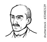 henry bergson hand drawing... | Shutterstock .eps vector #653482129