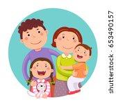 portrait of four member happy...   Shutterstock .eps vector #653490157
