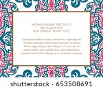 abstract invitation background... | Shutterstock . vector #653508691