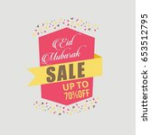 vector illustration sale poster ... | Shutterstock .eps vector #653512795