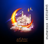 illustration of  ramadan kareem ... | Shutterstock .eps vector #653518945