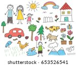 kid drawing with family  car ... | Shutterstock .eps vector #653526541