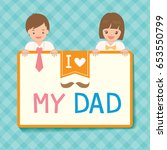cute father's day card with boy ... | Shutterstock .eps vector #653550799