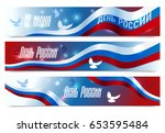 russia day   flag. translation... | Shutterstock .eps vector #653595484