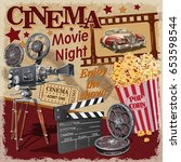 cinema retro poster. | Shutterstock .eps vector #653598544