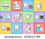 teeth care treatment and... | Shutterstock .eps vector #653611789