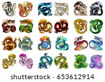 big set of multi colored asian... | Shutterstock .eps vector #653612914