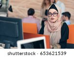 young arabic business woman... | Shutterstock . vector #653621539