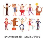 circus artists cartoon... | Shutterstock .eps vector #653624491