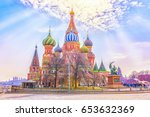 saint basil's cathedral in red...   Shutterstock . vector #653632369