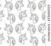 unicorn vector seamless pattern.... | Shutterstock .eps vector #653664319