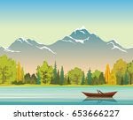 wild nature illustration.... | Shutterstock .eps vector #653666227