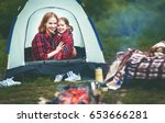 family mother and child... | Shutterstock . vector #653666281
